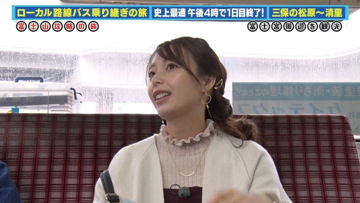 2019年10月30日宇垣美里の画像16枚目