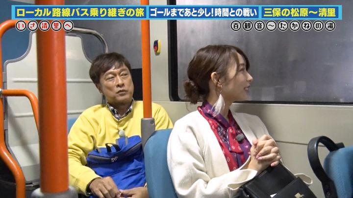 2019年10月30日宇垣美里の画像21枚目