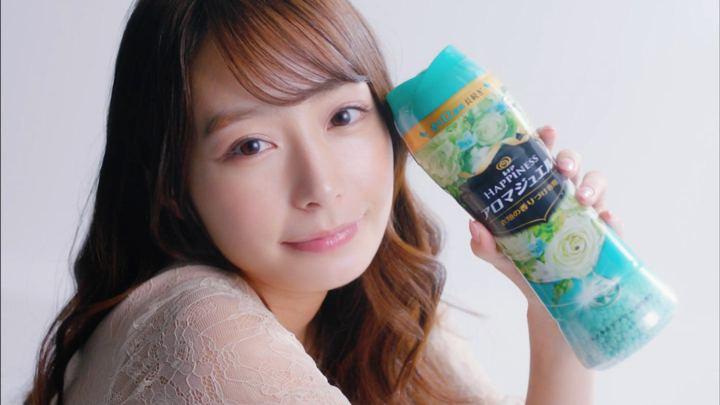 2019年11月04日宇垣美里の画像02枚目