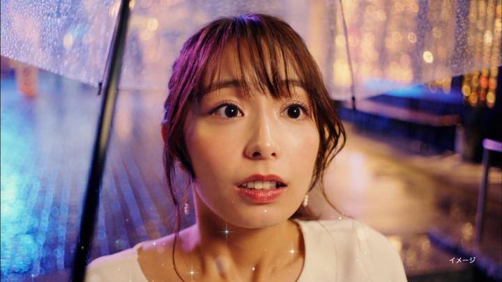 2019年11月04日宇垣美里の画像08枚目
