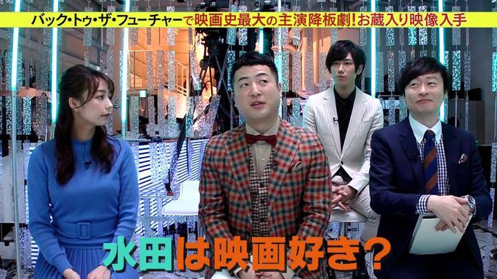 2019年12月31日宇垣美里の画像02枚目