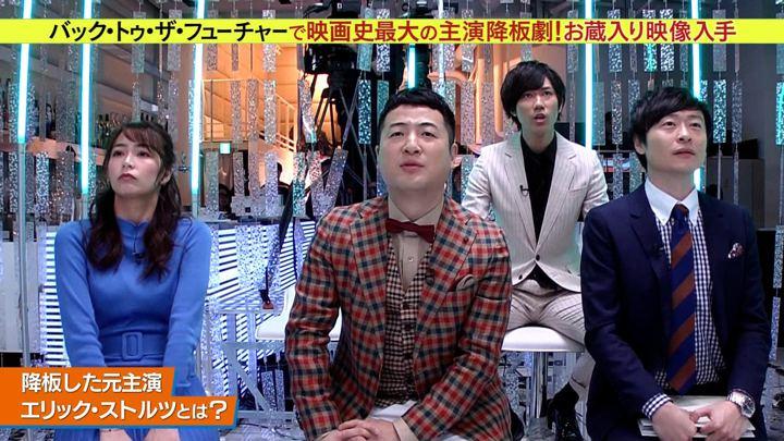 2019年12月31日宇垣美里の画像03枚目