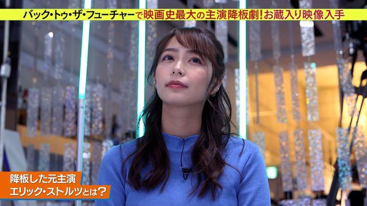 2019年12月31日宇垣美里の画像04枚目