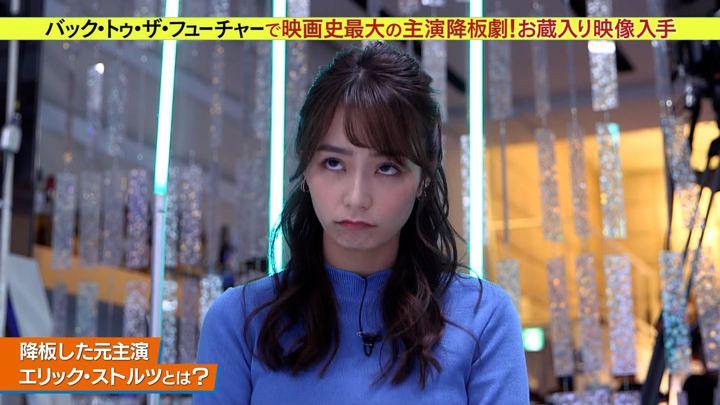 2019年12月31日宇垣美里の画像05枚目
