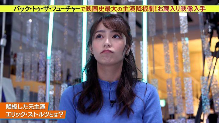 2019年12月31日宇垣美里の画像06枚目
