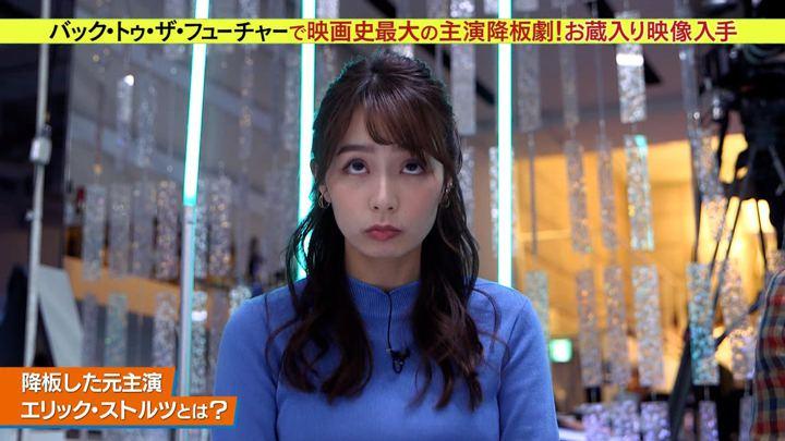 2019年12月31日宇垣美里の画像07枚目