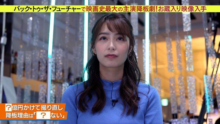 2019年12月31日宇垣美里の画像09枚目