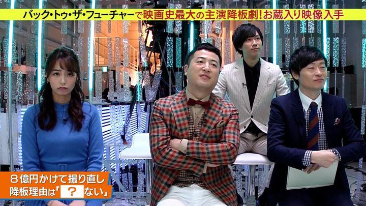 2019年12月31日宇垣美里の画像10枚目