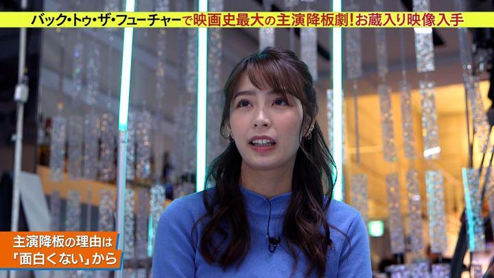 2019年12月31日宇垣美里の画像13枚目