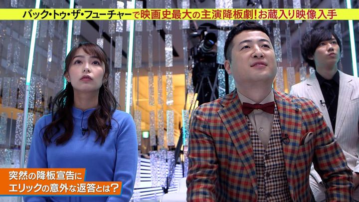 2019年12月31日宇垣美里の画像15枚目