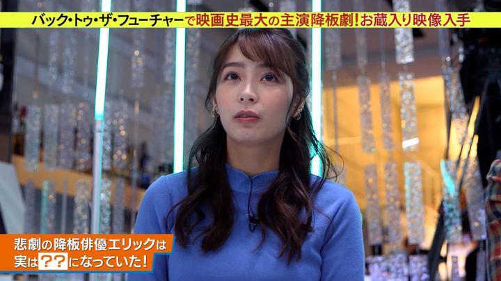 2019年12月31日宇垣美里の画像16枚目