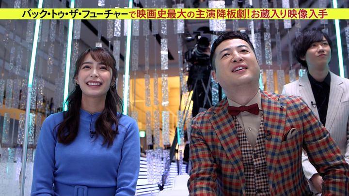 2019年12月31日宇垣美里の画像17枚目