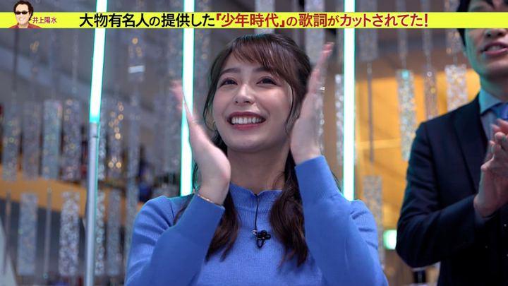 2019年12月31日宇垣美里の画像19枚目