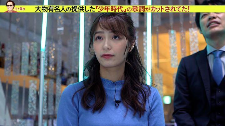 2019年12月31日宇垣美里の画像20枚目