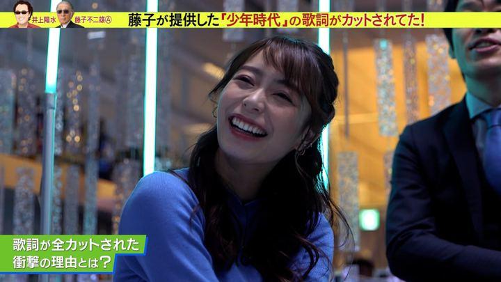 2019年12月31日宇垣美里の画像21枚目