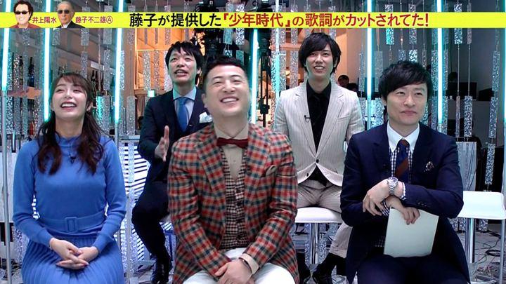 2019年12月31日宇垣美里の画像22枚目