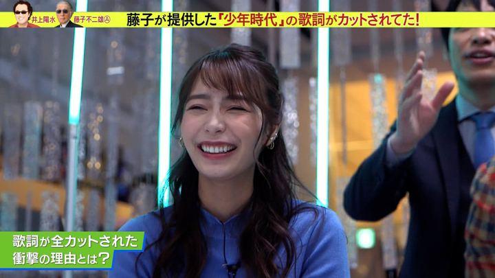 2019年12月31日宇垣美里の画像23枚目