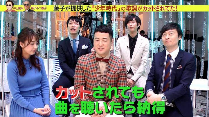 2019年12月31日宇垣美里の画像24枚目