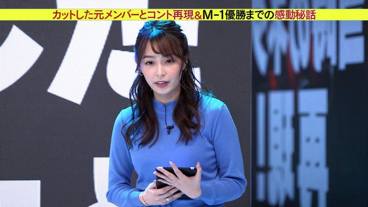 2019年12月31日宇垣美里の画像28枚目