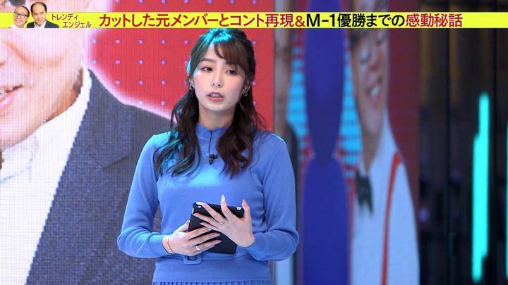 2019年12月31日宇垣美里の画像30枚目