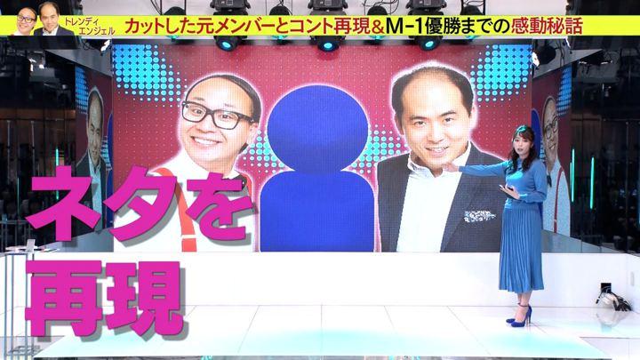 2019年12月31日宇垣美里の画像31枚目