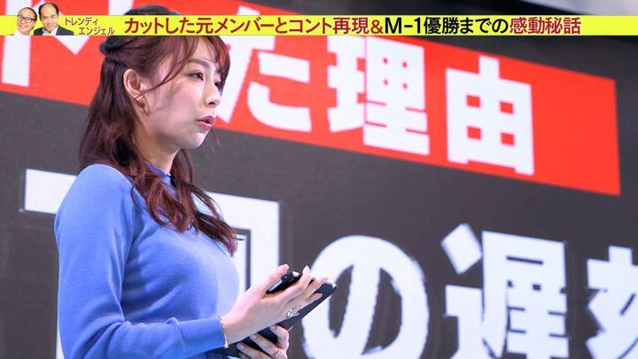 2019年12月31日宇垣美里の画像32枚目