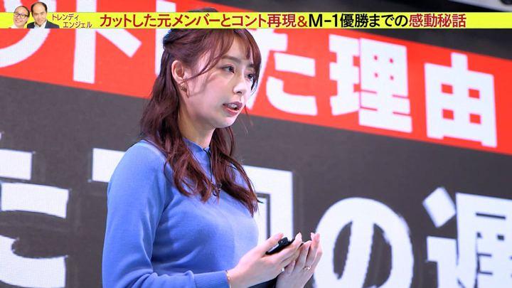 2019年12月31日宇垣美里の画像33枚目