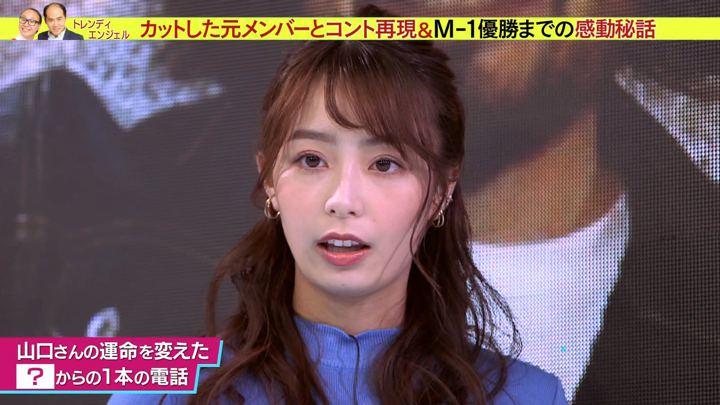 2019年12月31日宇垣美里の画像35枚目