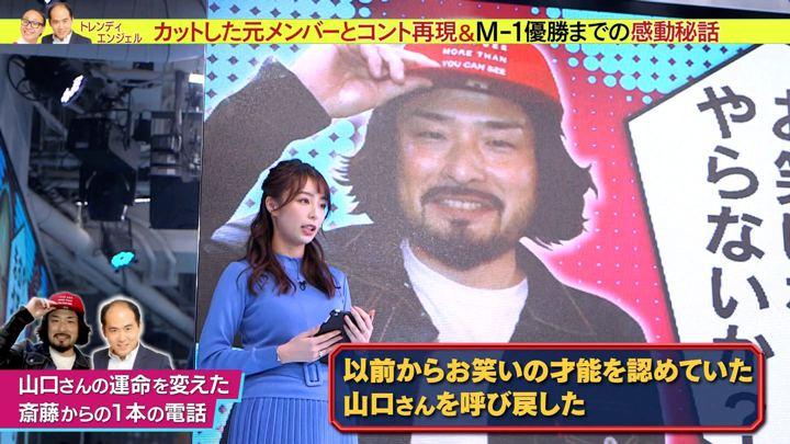 2019年12月31日宇垣美里の画像36枚目