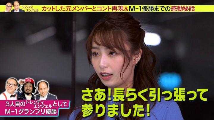 2019年12月31日宇垣美里の画像38枚目