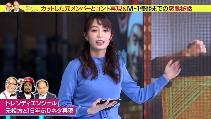 2019年12月31日宇垣美里の画像39枚目
