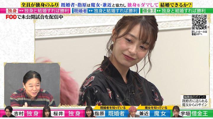 2020年02月14日宇垣美里の画像06枚目