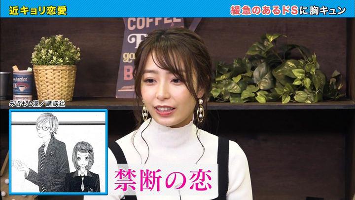 2020年02月15日宇垣美里の画像11枚目