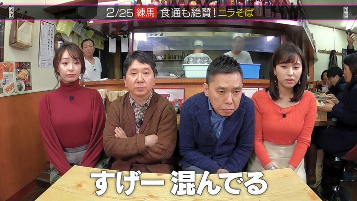 2020年02月16日宇垣美里の画像02枚目