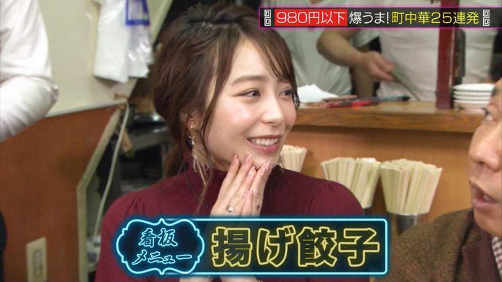 2020年02月16日宇垣美里の画像03枚目