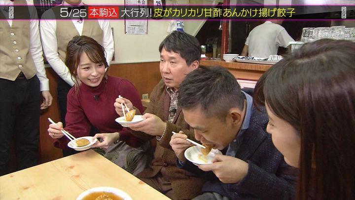 2020年02月16日宇垣美里の画像05枚目