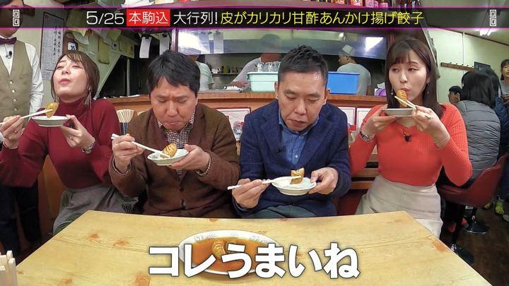 2020年02月16日宇垣美里の画像06枚目