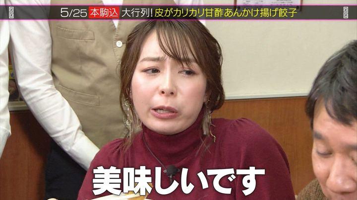 2020年02月16日宇垣美里の画像07枚目
