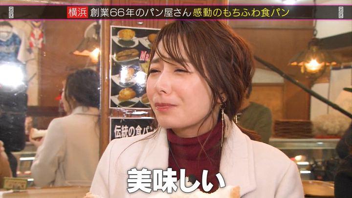 2020年02月16日宇垣美里の画像14枚目