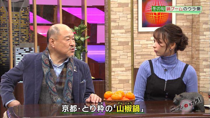 2020年02月21日宇垣美里の画像02枚目