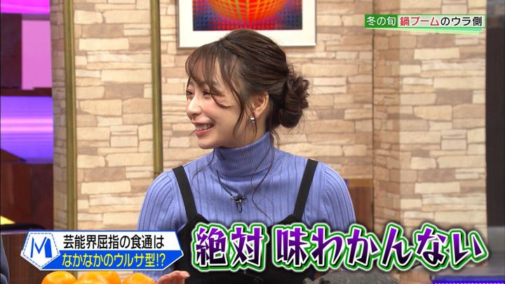 2020年02月21日宇垣美里の画像04枚目