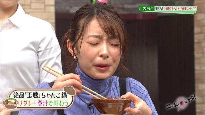 2020年02月21日宇垣美里の画像10枚目