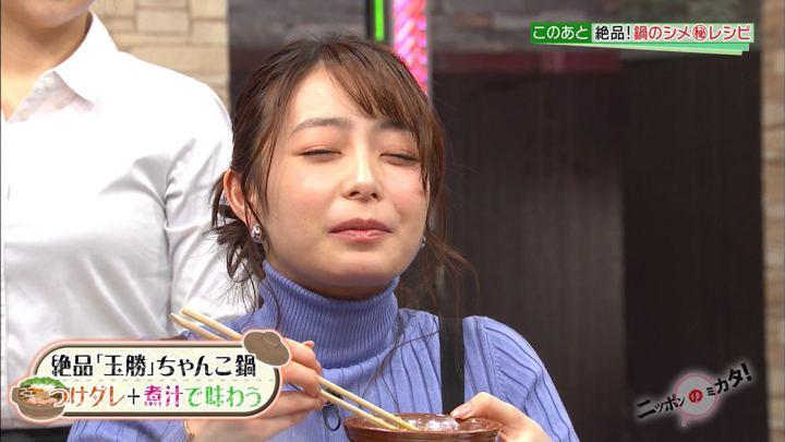 2020年02月21日宇垣美里の画像11枚目