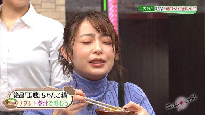 2020年02月21日宇垣美里の画像12枚目