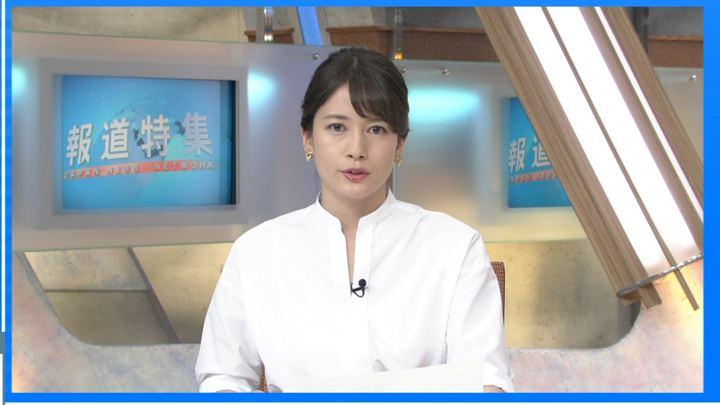 2019年10月12日宇内梨沙の画像03枚目
