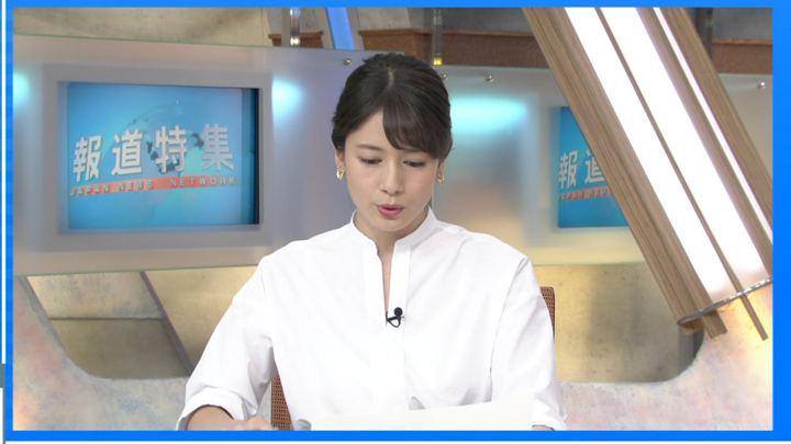 2019年10月12日宇内梨沙の画像04枚目