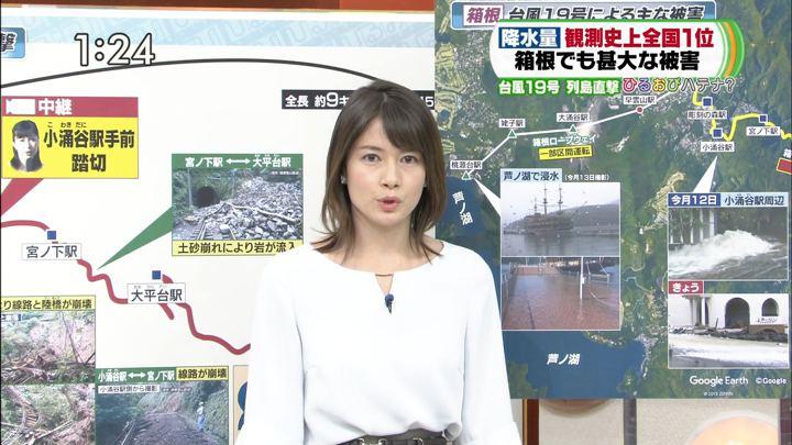 2019年10月16日宇内梨沙の画像01枚目