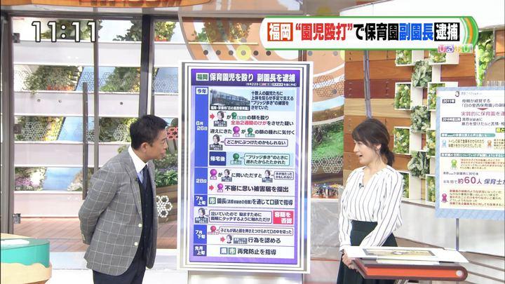 2019年10月25日宇内梨沙の画像01枚目