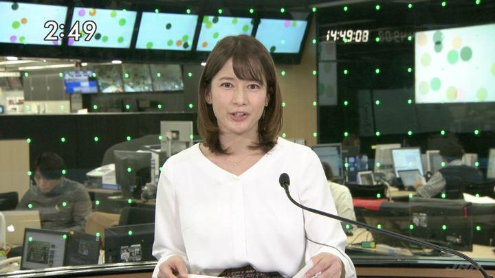 2019年10月29日宇内梨沙の画像10枚目