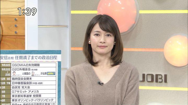 2019年11月20日宇内梨沙の画像10枚目
